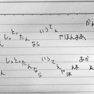 「関西弁とエセ関西弁の見分け方…!」関西人のイントネーションは…こうです!(9選)