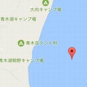 誰だよコレ登録したの!(笑)グーグルマップ「長野県・青木湖」にまさかのスポット発見w