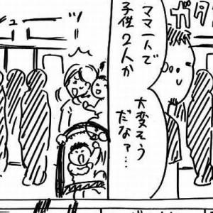 「東京ってこういうトコすごいよな!」ベビーカーで電車に乗ってきたママ、心温まる!