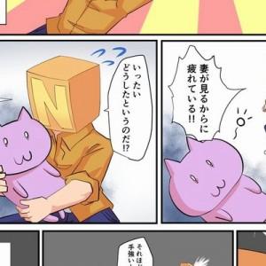 「お母さんのタフさを見ていると」育児に励む夫婦の協力を描いたマンガ…妻の救世主っぷり!笑