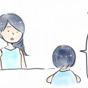 母の愛。どうして怒らなかったの?「特に理由もないけど数日、学校に行けなかった時の話」