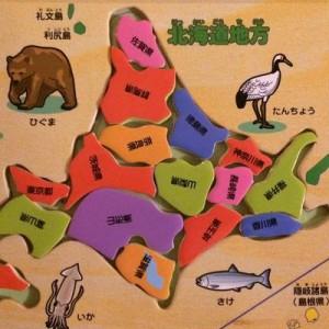 【次元が違う】舐めてもらっちゃ困る…これが北海道だ!(8選)