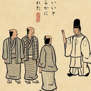 この面白さ、クセになる!(笑)浮世絵風で描いた「現代あるある」が爆笑必至14選