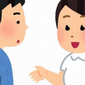 看護師さんと結婚すると、優しく看病してもらえると思っている人へ→現実は甘くなかった(笑)