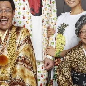 【ピコ太郎も祝福】古坂大魔王が結婚!→奥さんめっちゃ美人やんか!(画像)