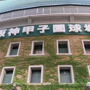 高校野球『松商学園』のエースの手書き文「めっちゃ達筆」・「お手本みたいな綺麗な字」