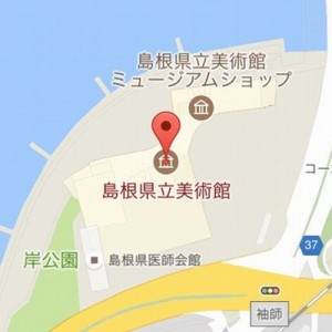 【粋な計らい】島根県立美術館が閉館時間をハッキリ定めていない理由が「なんて素敵な」