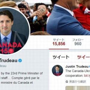 相当な強者!(笑)カナダの首相の足元、この靴下にご注目くださいw