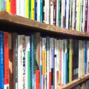 お客様、無茶ぶりですッ…!『書店員本日のお問い合わせ』に寄せられた「こんな本ある?」11選