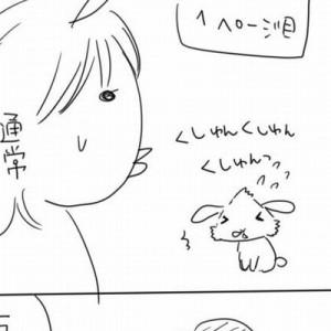「対応がこんなにも違うのか!」2つの動物病院の差を表した漫画、原因不明で5万3千円?
