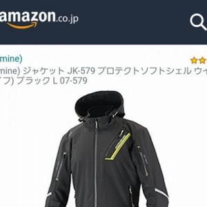 冬用ジャケットを探していたら…「Amazon史上最も体を張ったレビュアーに出会えた」