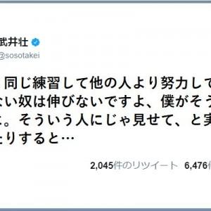 練習は嘘つかないって言うのは本当だよ!武井壮の考え方『あらゆることに当てはまる』