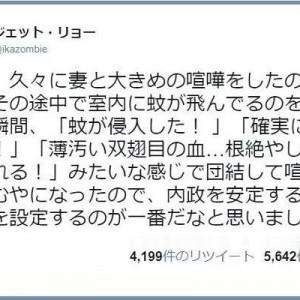 【仲良くしようぜ!】夫婦喧嘩で気付いたこと&経験談(8選)