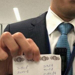 「違う、そうじゃない!」タニタ社長が手に持っていたリストに誤字→あの公式がすかさずツッコミw