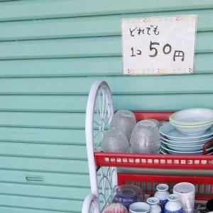 売れ残りの食器を無人販売で設置!→こんな現象が起きてて笑った(笑)