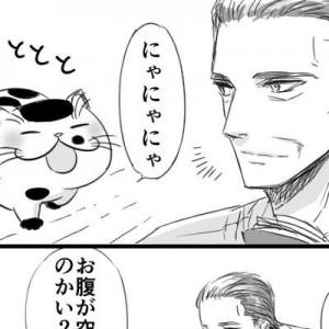 飼い猫が何か話しかけてきた!売れ残りの成猫とオジサマの出会い番外編、オジサマの解釈(笑)