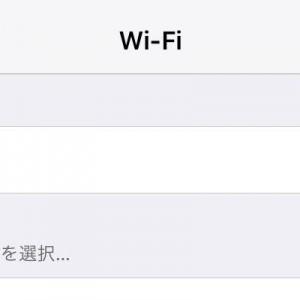 誰だよこのWi-Fi思い付いたの!→脳内再生が止まらない(笑)