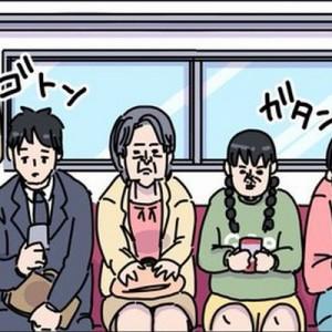 【この漫画爆笑!】みんな…電車でスマホかゲームかっ!隣の女性をチラ見したら…(笑)