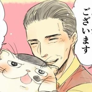この日を待っていた!Twitterで人気の漫画『おじさまと猫』が遂に…更になんと!