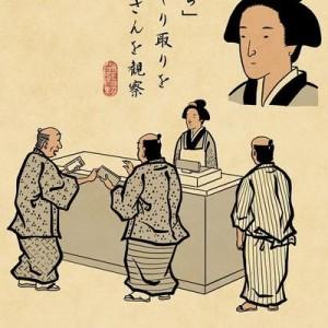 新作めっちゃ増えてる!(笑)浮世絵風で描いた現代あるあるの「日常部門」わろてまう14選