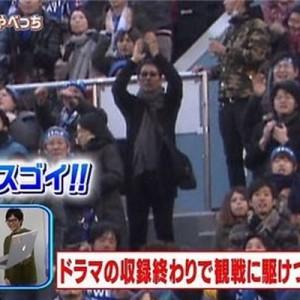 「大杉漣さんの熱い気持ちを胸に」J2・徳島ヴォルティスの開幕戦の光景に涙が出る