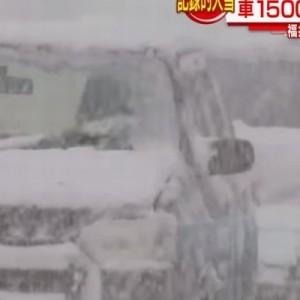 【福井】豪雪で立ち往生の車にあの企業たちがこの対応→称賛の声集まる
