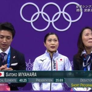 宮原選手の隣にいるカッコいいと噂の田村岳斗コーチ→同一人物ってことみんな忘れないで(笑)