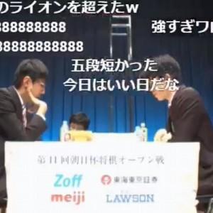 ややこしいことになっとる!藤井聡太の昇段スピードに将棋雑誌の現場が…こりゃ大変だ(笑)