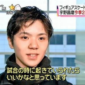可愛すぎか!(笑)男子フィギュアで銀メダルを獲得した宇野昌磨選手の天然っぷり17語録
