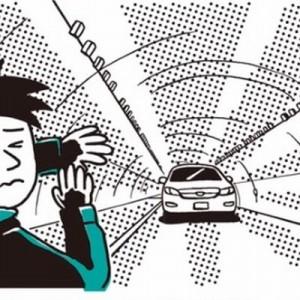 そうだったのか、こんなことで!「車がすれ違う時のヘッドライト」で目がくらむのを防ぐ方法