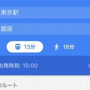 【ありがとう…ありがとう…】GoogleMAPがルート検索に追加した項目「これは素晴らしい」