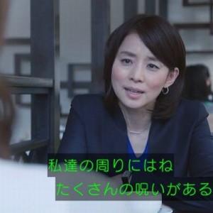 「私、もうオバサンだから」の口癖→逃げ恥・石田ゆり子さんのこの名言を