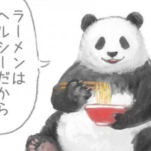 悪魔の囁きだ!(笑)可愛い顔して「深夜に悪いことを言うパンダ」の誘惑に負ける9選