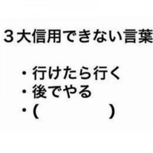 「俺キレたら怖いよ」ぐうの音も出ない切り返し!(11選)