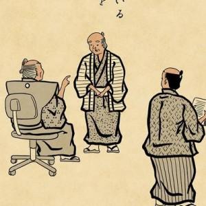 全力でシュール!(笑)浮世絵風で描いた現代あるあるの「新作」に腹筋崩壊14選