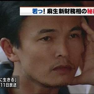 麻生さんのスーツが35万円で叩かれているらしい→一方こんな投稿が話題に