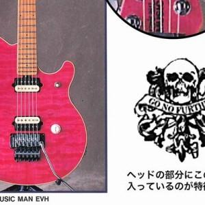 SNSの凄さを知った!20年行方不明だったB'zの幻のギター、情報提供を呼びかけると…マジか!