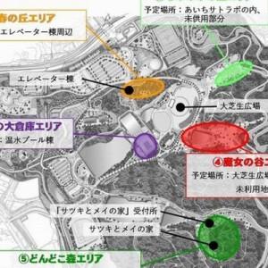 【絶対に行きます】2022年に愛知で開業される「ジブリパーク」のデザイン案が…これだ!7枚