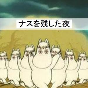 【笑いたい人、集まれ】じわじわきますぜ…人気アニメでボケて!(11選)