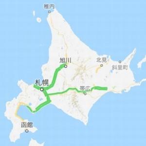 「帯広に北海道みたいな形の池があるんだけど」と聞いて確認してみたら→ファ!!?