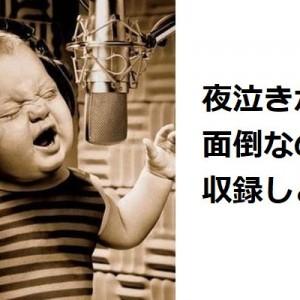 【コメント大喜利w】思わず吹き出す赤ちゃんでボケて!(11選)