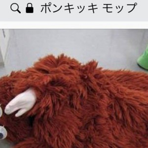 【腹痛いw】テレビ番組のキャラクター!『あだ名が酷い四天王』が(笑)