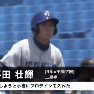 どういうことなの!?日本トップ「東大生」・「京大生」の日常風景8選