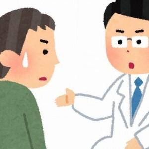 【真面目な顔して…w】ドクターが言い放った衝撃的な一言8選