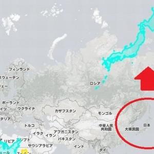 【日本って意外と大きい…!】世界地図とは違う『国の本当の大きさ』が衝撃