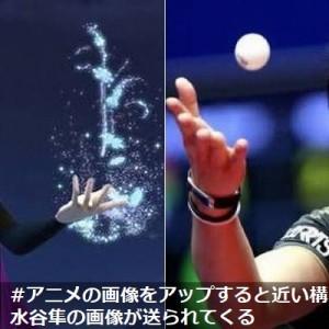 2020年の東京オリンピックで楽しみなのはこのハッシュタグ→まさかのご本人登場で…(笑)