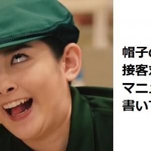 【笑ったら寝ろ】勢いがスゴイ!表情でボケて!(11選)