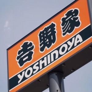 お腹痛いわ!(笑)吉野家でアムロやシャアに囲まれた佐藤二朗が面白過ぎるw