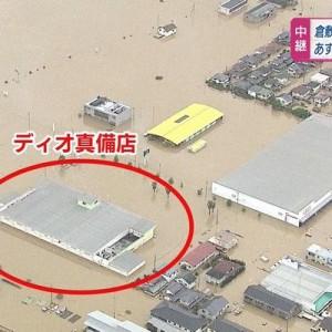 豪雨の影響で浸水していた岡山のスーパー。8日後の姿に…「すごすぎる!」