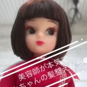 お客さんに「リカちゃんの髪切って」と言われた美容師さん→その結果が話題に「プロはすごい!」